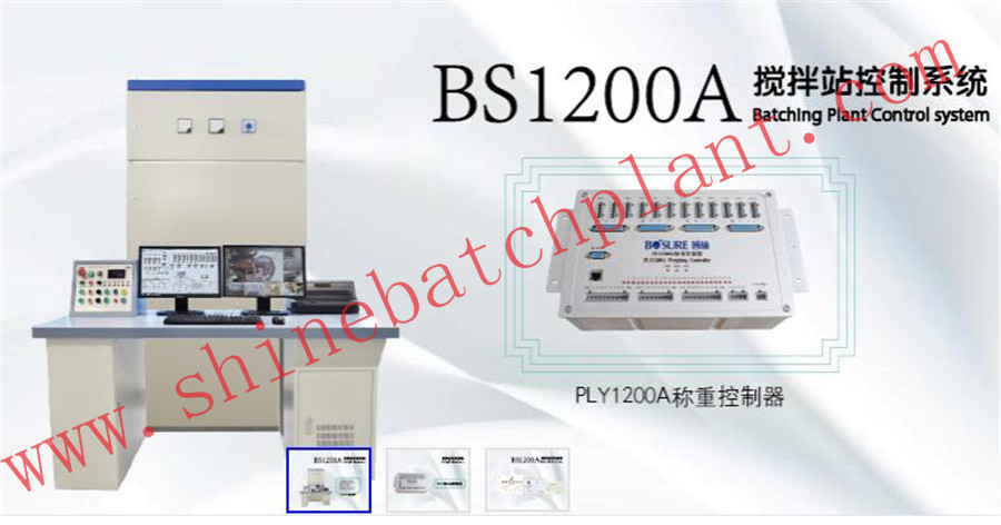 Bs1200a