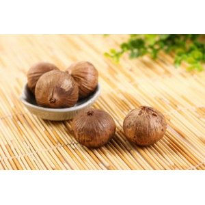 At a discountl Black Garlic