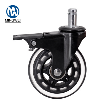3 Inch PU Caster With Brake