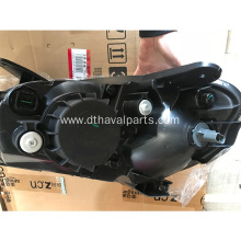 Good Quality for Front Fog Light Lamp 12V Right Combination Headlight Assembly 4121200-J08 export to Andorra Supplier