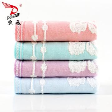 Very softer jacquard towel