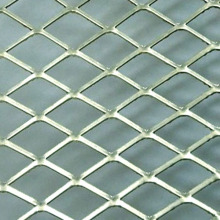 Factory Price for China Stainless Steel Safty Net,Stainless Steel Wire Safty Net,Stainless Steel Safty Mesh Supplier Stainless Steel Expanded Mesh export to Indonesia Manufacturers