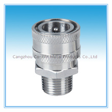 Stainless Steel Quick Disconnect Pipe Fitting