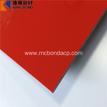 High Quality MC Bond Selectable ACP Sheets