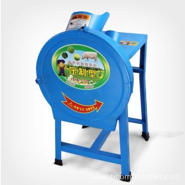 Supply for Chaff Cutter Machine Hooray Best Quality Chaff Cutter Machine Design supply to Russian Federation Exporter