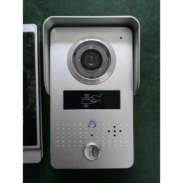 Wired RFID Household Intercom