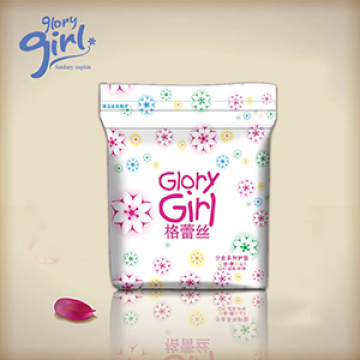 brand of sanitary pad