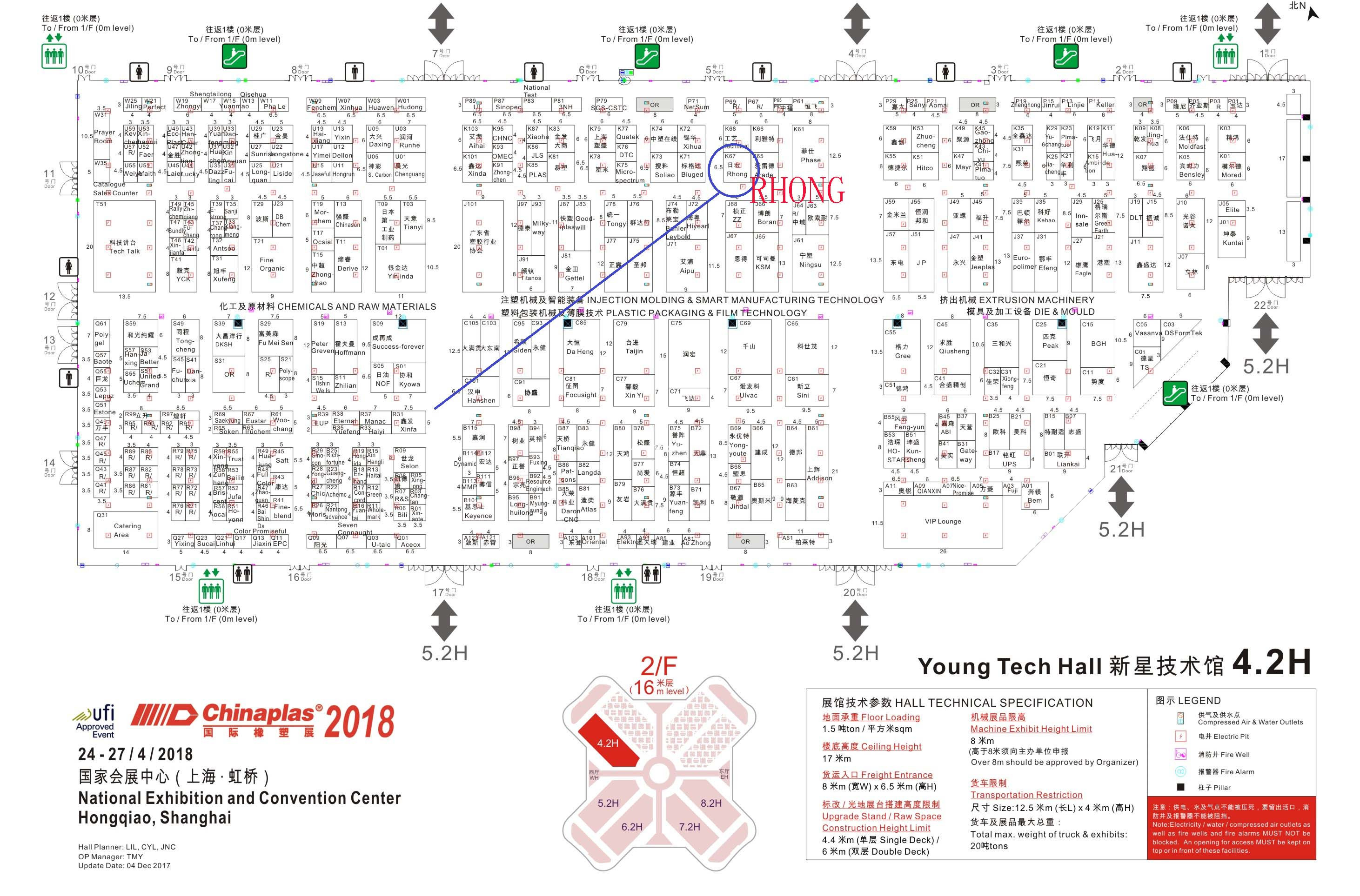Hall 4.2 K67 from RHONG-Leya pan 1