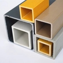 High Quality FRP Pultrusion Profiles Fiberglass Square Tube