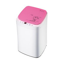 Pink Mini 3KG Fully Automatic Washing Machine