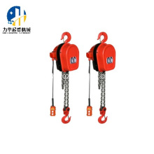 10 ton DHS type 380v electric chain hoist