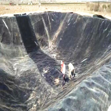 Black 1.5mm HDPE Geomembrane for Landfill Liner