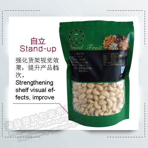 Dried Fruit Standup Plastic packing Bag with Ziplock