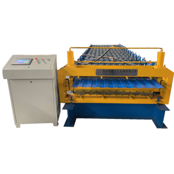 Double Layer Top Quality Roll Forming Machine