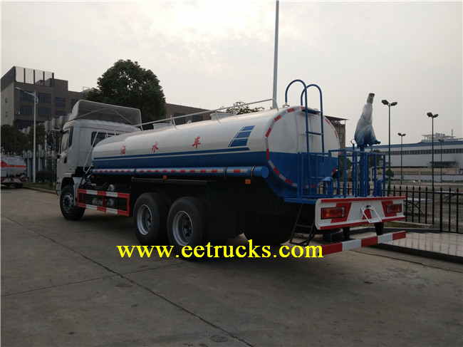 10 Wheeler Water Tank Trucks