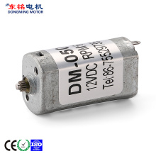 Ordinary Discount for Customized Flat Dc Motor 050 miniature dc motor export to Poland Wholesale