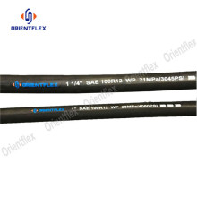 4 wire rubber hydraulic hose