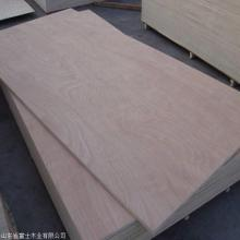 12mm plywood 8x4 Prices