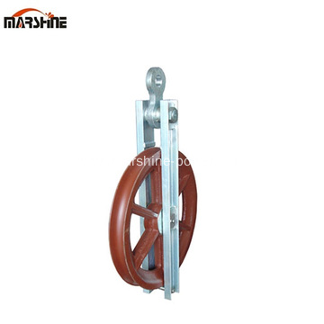 High Speed Turning Pulley Block