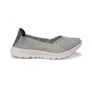 Light Grey Shiny Braid Flexible Upper Woven Pumps