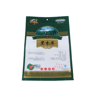 High Quality Printed Flat Pouch for Food