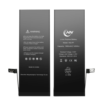 Rechargeable Cheap Cell Phone Mabatire iPhone 7 Battery