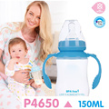 BPA free Baby Feeding Bottle