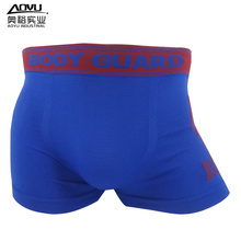 Quality for Medium Seamless Underwear Factory High Quality Man Boxer Seamless Underwear supply to France Manufacturer