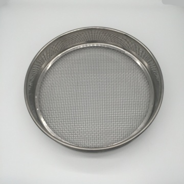 Woven Wire Mesh Test Sieves