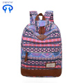 New college wind student backpack leisure travel backpack