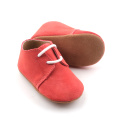 Genuine Leather Oxford Soft Sole Cheap Baby Shoes