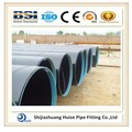 8 inch large diameter carbon steel pipe suppliers