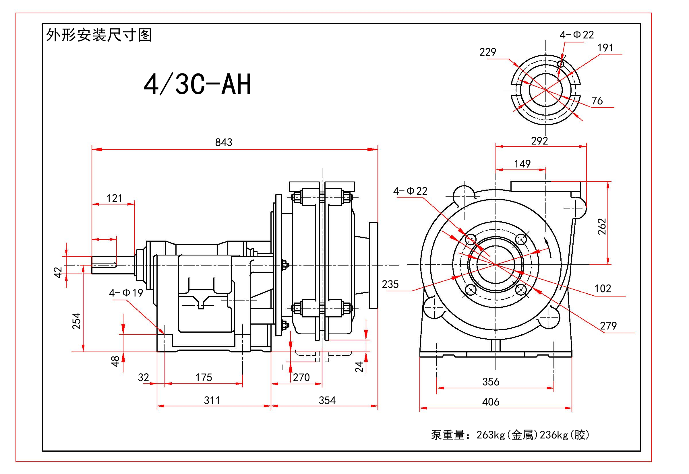 4/3C-AH slurry pump