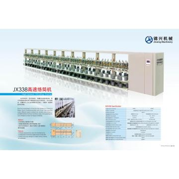 High Speed Winding Machine