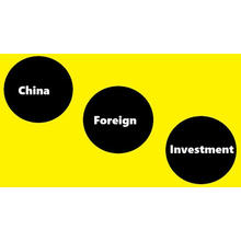 Foreign Company Registration Process