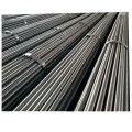 s20c cold drawn steel round bar