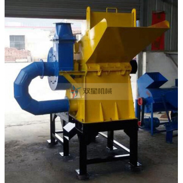 Heavy Duty Industrial Rubber Crushing Equipment Machine