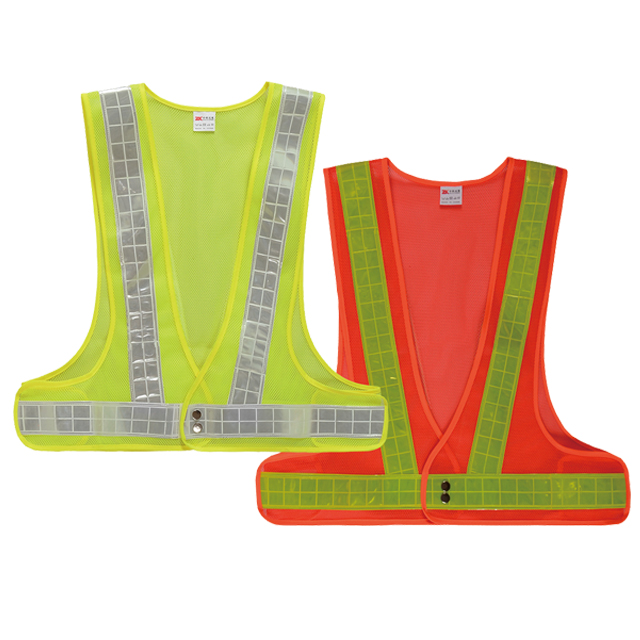 Safety Vest with Snaps