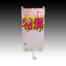 Magnetic base stainless steel poster banner display stand