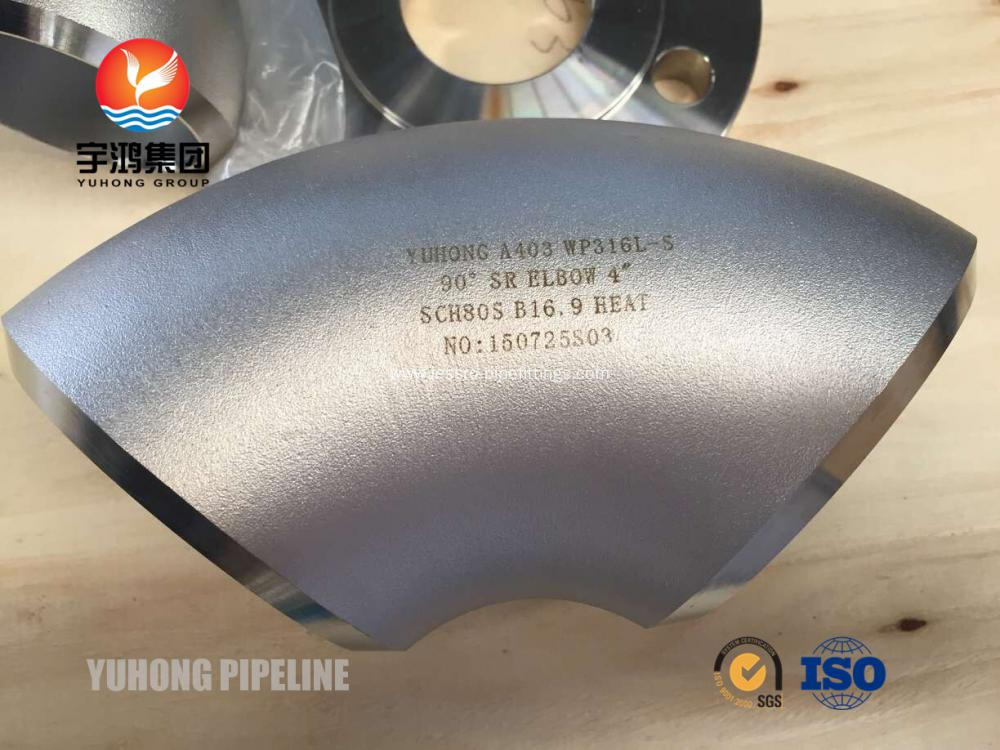 "Butt Weld Fittings, 1/2"" to 60"" NB ,Reducers Eccentric Reducer / Concentric Reducer, ASTM A403 WP304L, WP316L, B16.9"