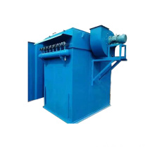 MC- type pulse baghouse stone dust filter