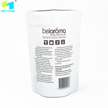 Biodegradable Coffee Packaging 250g 500g Bag