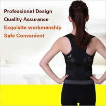 high-quality waist straight posture corrector