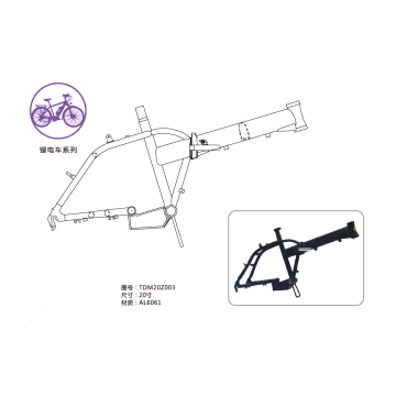 Special design 20inch electric bike bicycle frame