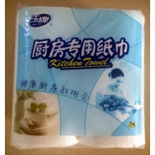 China for Supply Virgin Kitchen Towel,Kitchen Roll Towel,Kitchen towel paper,Kitchen Paper Towel Bounty Kitchen Towel Roll export to Guyana Factory