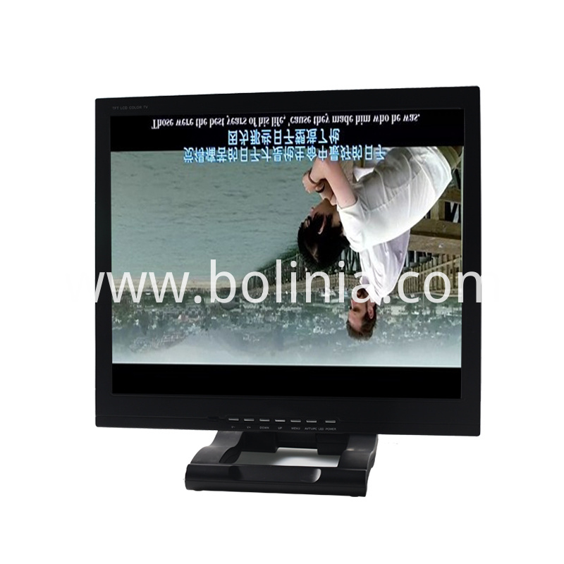 15 Inch Mirror Image Monitor