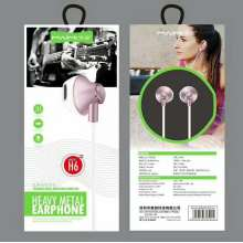 China for Earphones With Mic Best earphones with mic supply to Japan Manufacturer