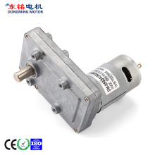 Fast Delivery for 95Mm Gear Motor 60kg.cm torque dc gear motor supply to Poland Suppliers