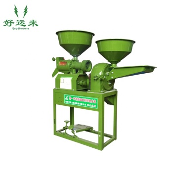 Small rice milling equipment processing machine