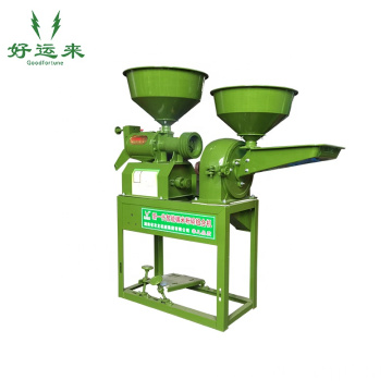 High-efficiency small rice milling equipment processing machine